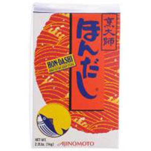 Хондаши