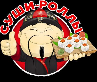 Доставка суши, роллов, пиццы по Пушкино, Ивантеевка, Щелково